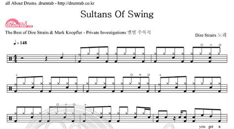 sultans of swing video 드럼악보 sultans of swing dire straits