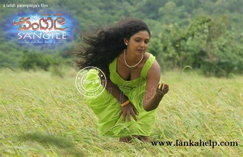 film streaming lk sri lanka new sinhala movies watch free movies online