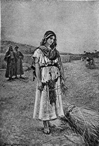 Ruth, Book of - New World Encyclopedia