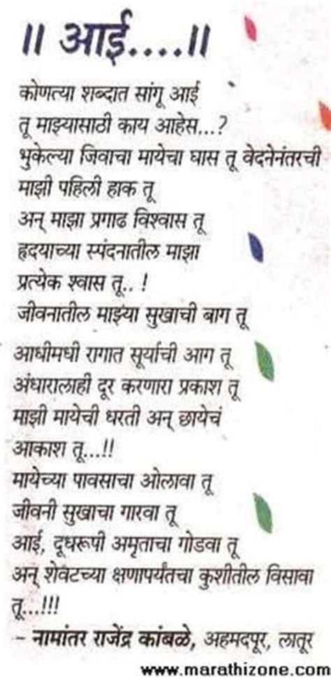suresh bhat marathi kavita kavi suresh bhat marathi kavita pinterest