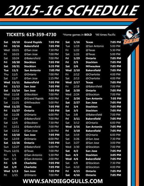 Anaheim Ducks Giveaways 2017 - san diego gulls schedule is up anaheimducks
