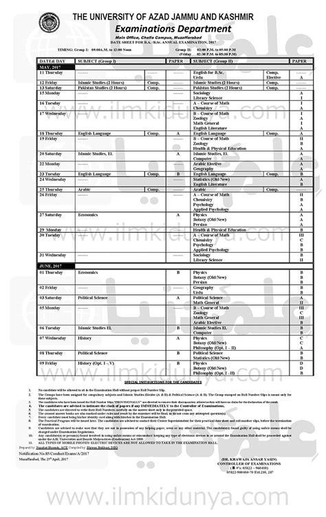 date sheet for day ajk ba date sheet 2018