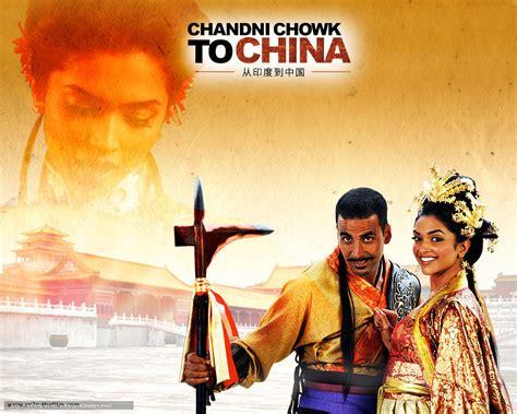 film china free download download wallpaper с чандни чоука в китай chandni chowk