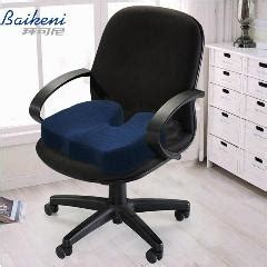 best back relief chairs best office chair cushion for sciatica lower back coccyx