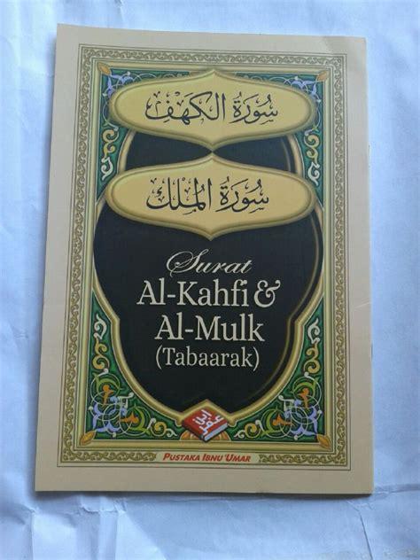 Promo Al Quran Tiga Bahasa Al Jamil Besar A4 buku surat al kahfi al mulk tabarak ukuran besar