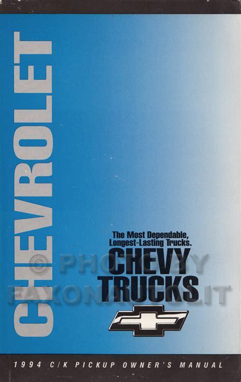 service repair manual free download 1994 chevrolet 1500 electronic throttle control 1994 chevrolet c k pickup truck owner s manual original 1500 3500 cheyenne silverado wt