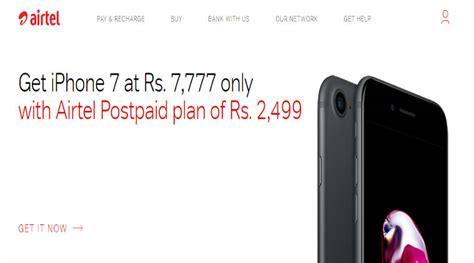 airtel offering apple iphone 7 at rs 7 777 but there s a catch the indian express