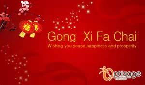 send gong xi fa chai e card new year greeting cards