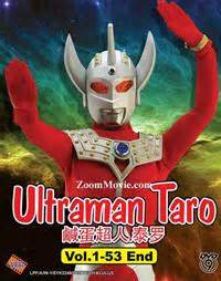 film ultraman taro episode 1 ultraman taro episode 1