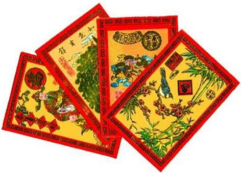 new year li xi quot li xi quot lucky money for tet