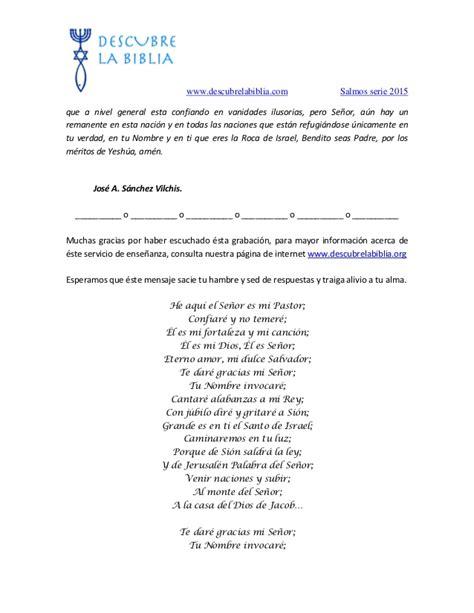 vanidades ilusorias salmos 31 salmo 31 salmo de la cruz