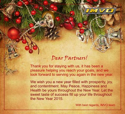 imvo company congratulates all partners we wish you merry