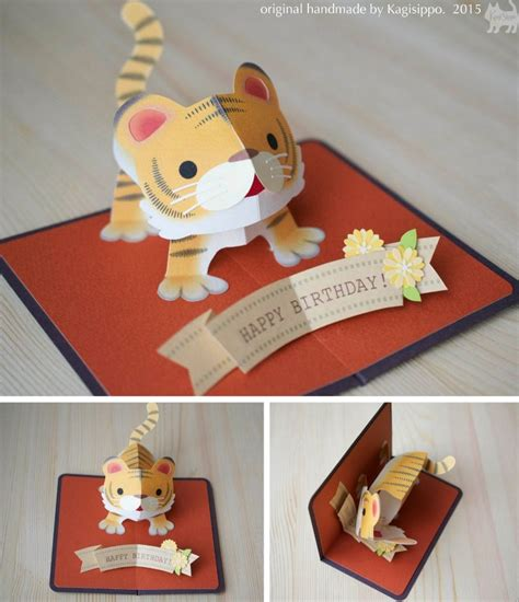 kagisippo pop up cards templates gallery 2015 kagisippo pop up cards 2 cards