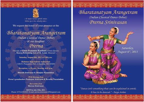 Arangetram Invitation Sles Choice Image Invitation Sle And Invitation Design Arangetram Brochure Templates