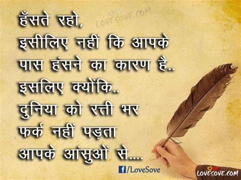 biography of facebook in hindi best hindi suvichar images wallpapers status ह द