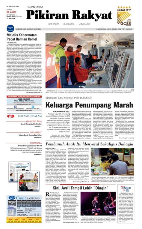 Email Pikiran Rakyat | pikiran rakyat 13 maret 2014