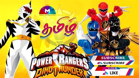 theme songs power rangers power rangers dino thunder theme song tamil version youtube