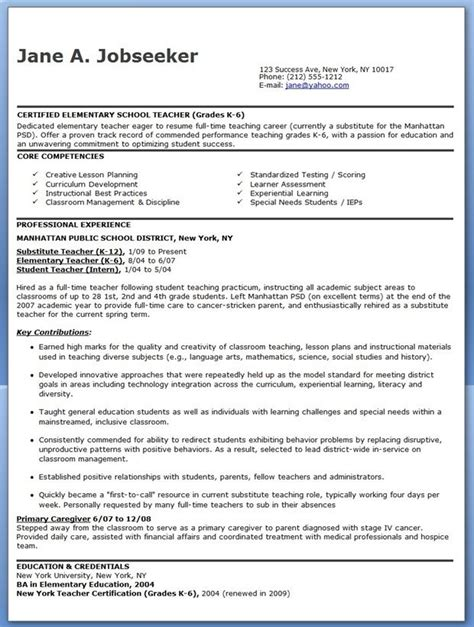 exle teaching resumes elementary 13 best images about resumes on