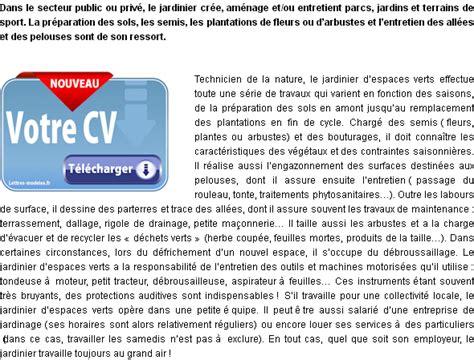 Exemple Lettre De Motivation Jardinier Mod 232 Le Et Exemple De Lettre De Motivation Jardinier