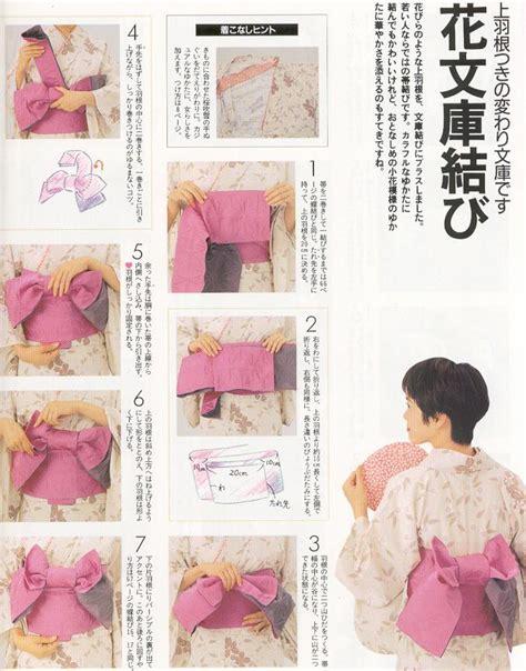 billiken yaoi japanische kleidung japanese fashion