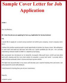 cover letter for new application exles of cover letters best specialist cover