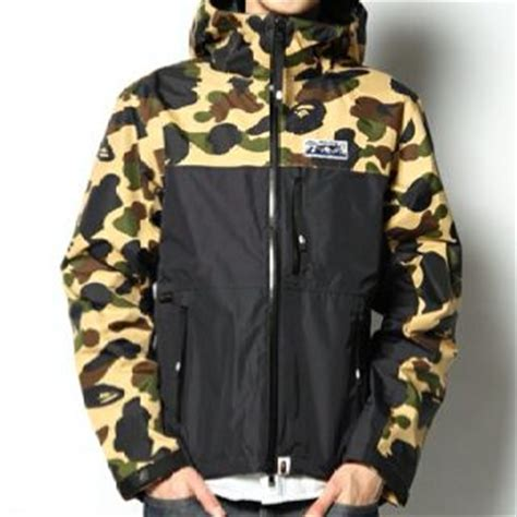 Famo Jacket Black jackets beats and camo on