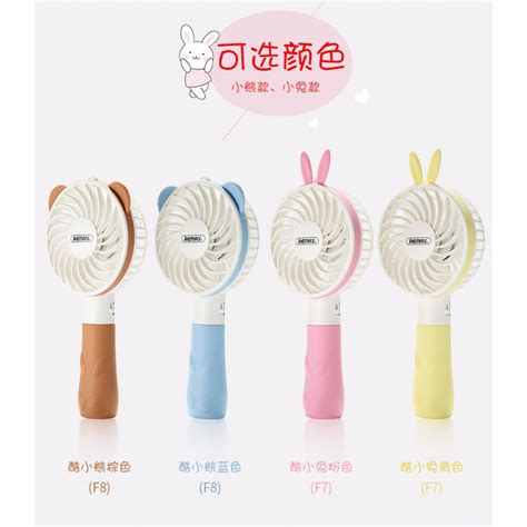 Krisbow Kipas Angin Humidifier Portabel Rechargeable remax kipas angin mini teddy bunny usb rechargeable mini fan portable elevenia