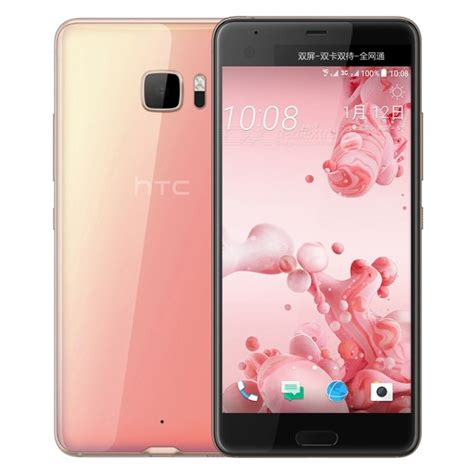Htc U Ultra 64gb Ram 4gb New 100 Ori Bnib Diskon htc u ultra u 1u dual sim phone w 4gb ram 64gb rom pink free shipping dealextreme