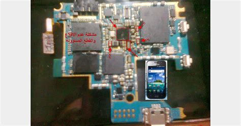 samsung i9003 dead solution solution all cellular mobile repairing solution