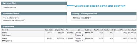 magento layout xml order magento 174 add custom block in admin sales order page