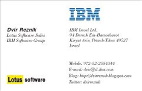 ibm business card template 187 ibm lotus dvir reznik the