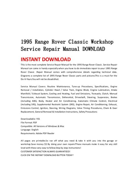 how to download repair manuals 1995 land rover discovery auto manual 1995 range rover classic workshop service repair manual download