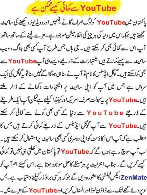 Make Money Online On Youtube - earn money by creating usa youtube channel in pakistan makemoneywithmohsin com