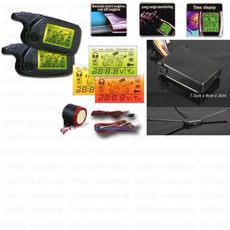 Alarm Motor Mp 2 Way auto parts accessories performance 2 way motorcycle alarm remote start proximty radar