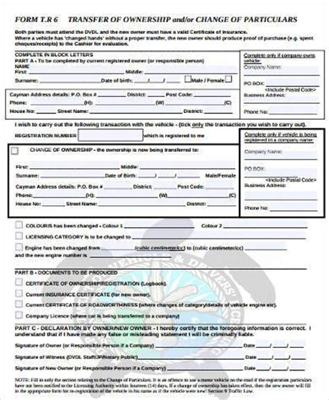 sample transfer ownership forms ms word