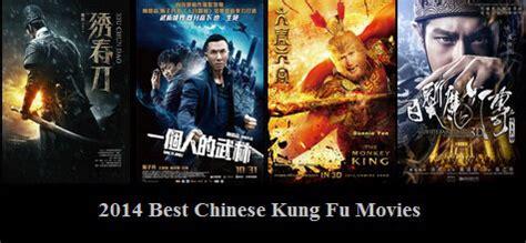 film mandarin kungfu 2014 2014 best chinese kung fu movies china movies hong