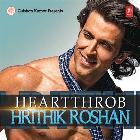 download mp3 from kattappanayile hrithik roshan zindagi do pal ki song by kk from heartthrob hrithik