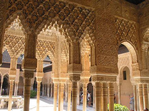 Traveler Guide: Alhambra