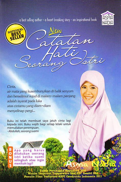 Novel Catatan Hati Seorang Istri By Asmanadia novel