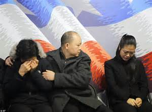 cheng xiu yan li family of murdered nypd police officer arrive at his