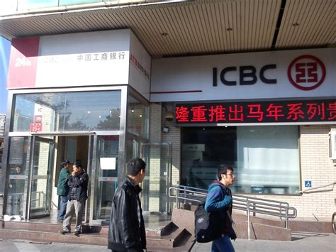 industrial and commercial bank china the 10 richest banks in the world naibuzz