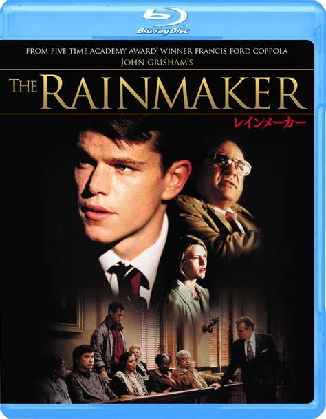 film blu japan the rainmaker 1997 movie