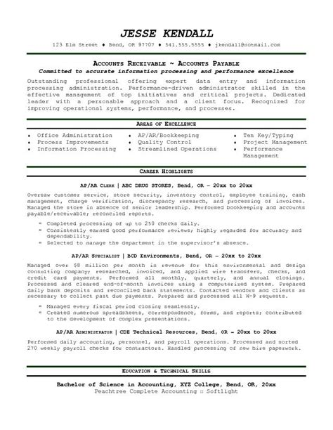 Sle Entry Level Accounts Receivable Resume Accounts Receivable Clerk Resume Exles Resume Template 2017