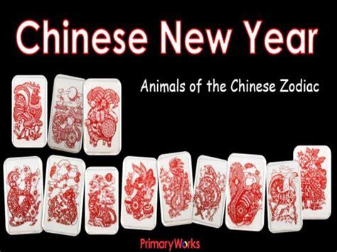 what is new year ks2 new year animals ks2 28 images eyfs ks1 ks2 sen s day