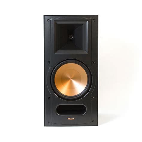rb 81 ii reference bookshelf speaker high quality audio