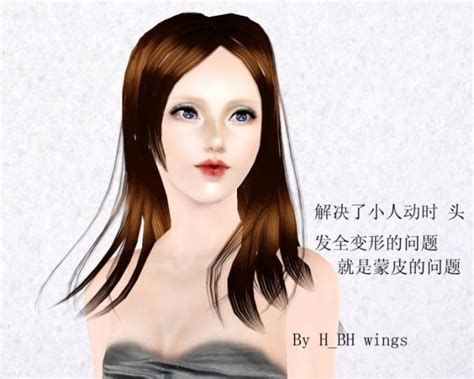 hairstyle with wings fringed medium hairstyle by wings sims 3 hairs