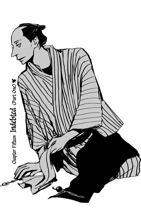House of Five Leaves Manga Volume 3
