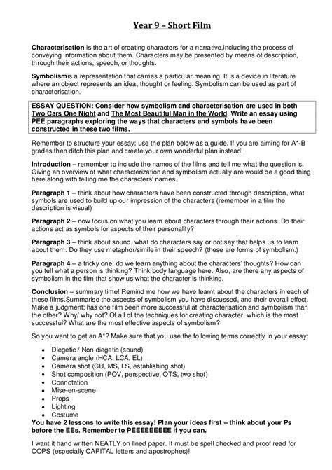 story essay sample cheap university essay ghostwriters sites