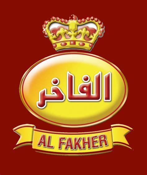 Al Fakher al fakher hookah report dot