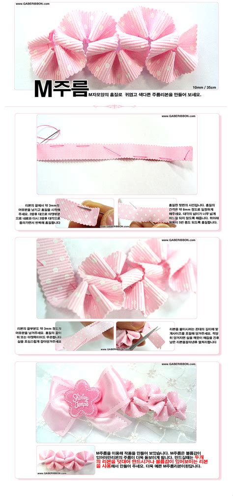 Website Ribbon Tutorial   ribbon craft flower on pinterest ribbon rose ribbon